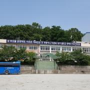 승영중학교