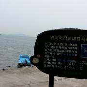 구로지 앞 해변